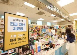 대형마트 3사, '대한민국 동행세일' 기간 판매수수료 최대 5%p 인하