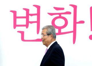 """'기본소득' 운 띄운 김종인, 반나절 만에 """"지속적 연구하자는 것"""""""