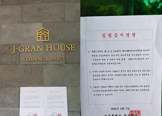 """내부갈등 폭발한 '한남3구역'…""""조합장·이사회 독주 멈춰라"""""""