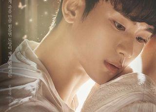 [초점] 김수현·지창욱…한류스타, 도약이냐 퇴보냐