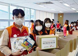 SK머티리얼즈, 지난해 사회적 가치 1392억원 창출