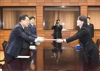 '대북전단 금지법' 현실화될까…원구성 쟁점과 얽혀 있다