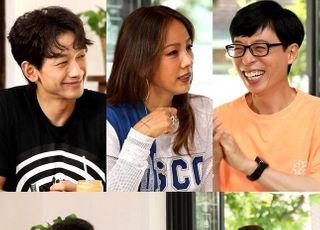 유재석·이효리·비 '싹쓰리', 데뷔 날 받났다…7월 가요 대전 합류