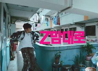 LGU+, '아이폰SE' 유튜브 광고 조회수 1200만 돌파