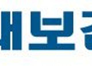 대보그룹 건설 계열사 대보건설 경력사원 채용