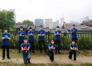 씨티은행, 15년째 '씨티 글로벌 지역사회 공헌의 날' 봉사활동 진행