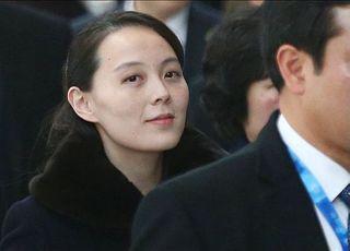 """통합당 """"북한 지시 충실히 따르는 문재인 정부…'삐라금지법' 위험한 발상"""""""