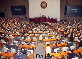 [21대 국회 개원] 의석수에 밀린 통합당, 법사위원장 지켜낼 수 있을까