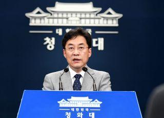 """文대통령 """"감염병연구소 복지부 이관 재검토하라"""""""