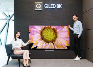 """삼성전자 """"QLED TV 명칭 사용 문제없음 입증"""""""