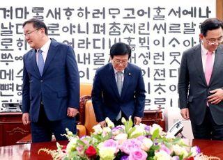 """[21대 국회 개원] 박병석 """"양당 합의 안 되면 결단""""…여야 원내대표에 합의 종용"""