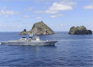 """일본 정부 """"한국 독도방어 훈련에 강하게 항의"""""""