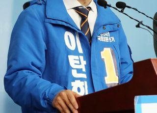 """'사법농단' 폭로한 민주당 이탄희...""""공황장애 재발해 잠시 국회 떠난다"""""""