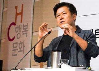 """박정호 SKT 사장 """"비대면 시대는 '새로운 기회'…혁신 속도 높인다"""""""