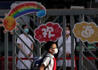 """중국 """"코로나19 방제 큰 성과, 공정한 대우받아야"""" 자화자찬"""