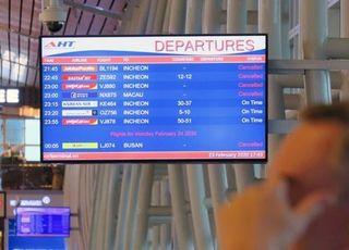 한국 유학생 등 217명, 베트남 하노이공항으로 예외 입국