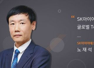 SK이노베이션 분리막 자회사 SK아이이테크놀로지, IPO 검토