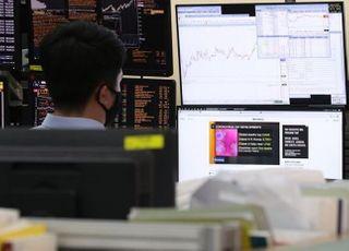 [금융 넥스트노멀] '주린이·동학개미' 붐업 주식시장, 투자 지형이 바뀐다