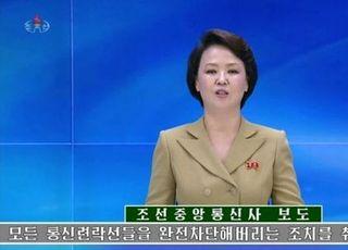 """미국, 북한의 강경 행동에 """"실망스럽다""""…이례적 논평"""