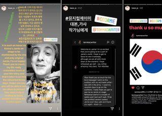 뮤지컬 '제이미' 실화 주인공, 조권 향해 랜선 응원