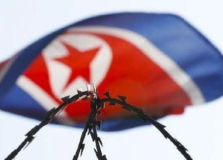 유엔, 18년 연속 '북한 인권침해 규탄 결의안' 채택