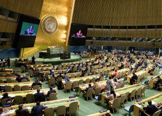 유엔, 북한 인권결의안 채택…한국 정부가 언급 안한 내용은?