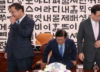 """[데일리안 여론조사] 국민 54.4% """"민주당 18개 상임위 차지 반대"""""""