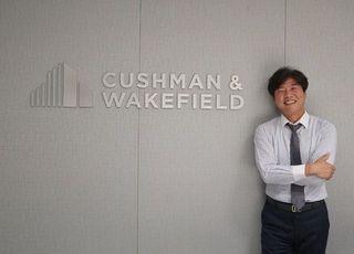 "[D-피플라운지] 손영국 C&W 전무 ""영시티 매각 성공 비결은 투자에 대한 확신"""