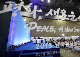 """""""비핵화"""" 되었나?: 다섯 가지 질문"""
