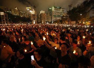 홍콩 경찰, '주권반환 기념 집회' 23년 만에 첫 금지