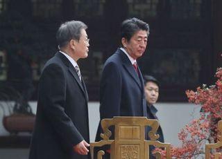 """교도통신 """"일본, G7 확대해 한국 참가시키는 방안에 반대"""""""