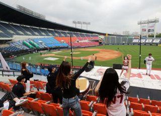 정부, 스포츠경기 관중 제한적 입장 허용