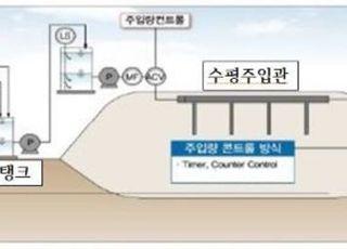 수도권매립지관리공사, 침출수 3200톤 외부 무방류