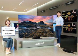 삼성전자, 14년 연속 글로벌 TV 판매 1위 기념 'QLED 보상판매 특별전' 진행
