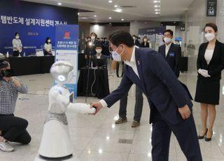 로보케어, 사람처럼 감정 표현하는 소셜로봇 '아로' 개발