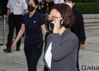"""'사모펀드 의혹' 조범동 1심서 징역 4년...""""권력형 범행 증거는 없어"""""""