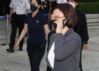 조국 5촌 조카 조범동 1심서 징역 4년 실형 선고