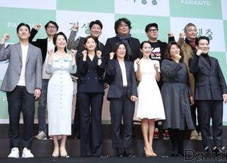 오스카 4관왕 '기생충' 배우·스태프, 아카데미 신입회원 초청