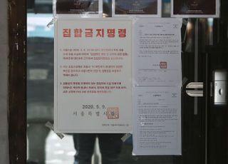 코로나19 신규 확진 51명…광주 첫 두 자릿수 감염