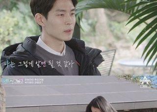 '하트시그널3' 천인우 거절한 박지현 오열…최고 시청률