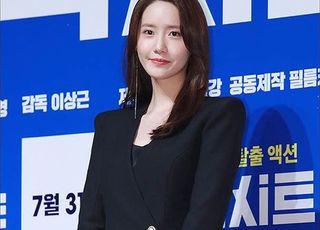 """이효리 이어 윤아도 노래방 방문 사과 """"경솔했던 행동"""""""