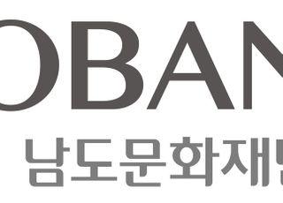 호반그룹의 남도문화재단, '2020 전국청년작가 미술공모전' 시상식 개최