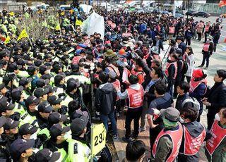 민주노총, 결국 4일 대규모 집회 연기