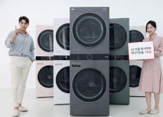 LG전자, 에너지효율 1등급 원바디 세탁건조기 '트롬 워시타워' 출시