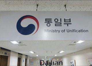 """통일부 """"북중무역 회복조짐""""…북중 수출입 규모, 전월대비 163% 증가"""