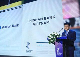 신한베트남은행, '2020 가장 일하기 좋은 기업상' 2년 연속 수상