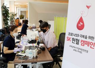 SK, 코로나19 극복 헌혈 릴레이…그룹 전반 확산
