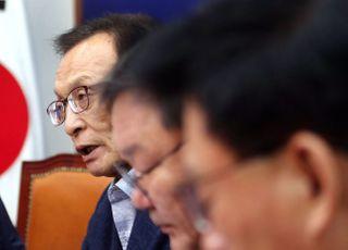 """'부동산 민심 이반'에 몸 바싹 낮춘 민주당…""""송구하다"""""""