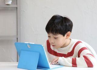 """비대면 스마트 초등영어인강, """"영어캠프 대안으로 학부모 관심 집중"""""""
