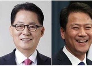 문 대통령, 통일장관 이인영·국정원장 박지원·안보실장 서훈 기용